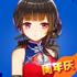战舰少女安卓版
