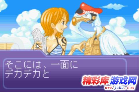 海贼王热血棒球游戏截图1
