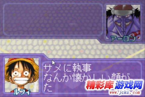 海贼王热血棒球游戏截图3