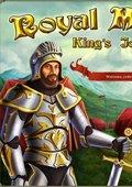 皇家麻将:国王的旅程破解版