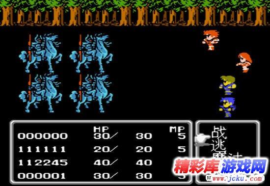 宇宙战将最终幻想2第2张