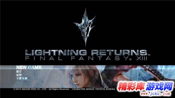 最终幻想13:雷霆归来游戏截图第1张