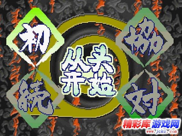 火影忍者:最强忍者大集结2 游戏截图3