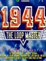 1944-征服世界中文版