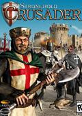 要塞十字军东征作弊器