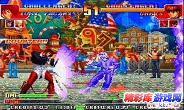 拳王97无敌版游戏截图1