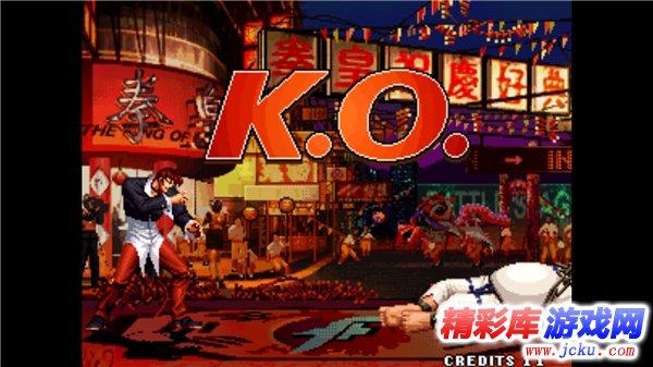 拳王97无敌版游戏截图2