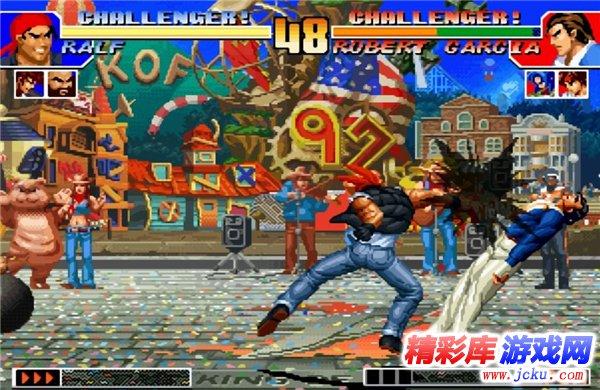 拳王97无敌版游戏截图3