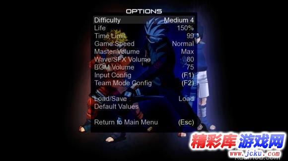火影世界单机版游戏截图2