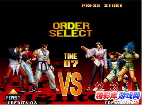 拳皇97降龙版游戏截图1