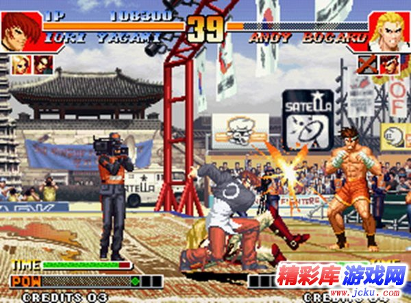 拳皇97降龙版游戏截图3