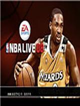 NBA live 2005整合收藏版