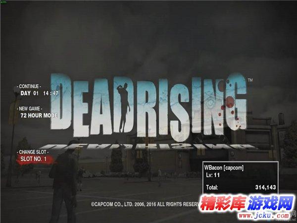 丧尸围城游戏截图第1张