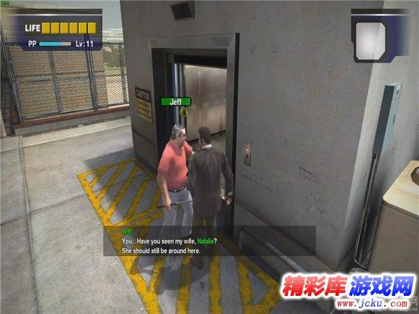 丧尸围城游戏截图第2张