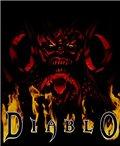 暗黑破坏神地狱火高清重制版