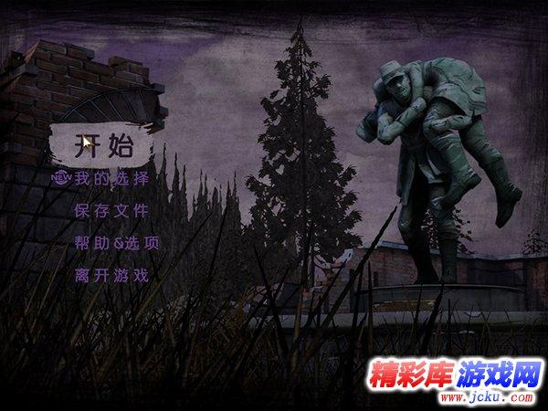 行尸走肉第二季:第五章游戏截图第1张