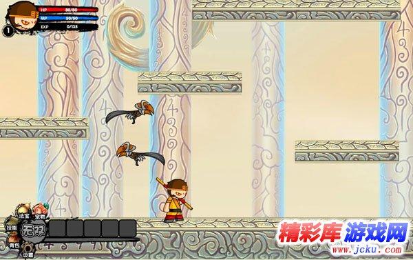 造梦西游3贺2012龙年v2.5正式版第4张