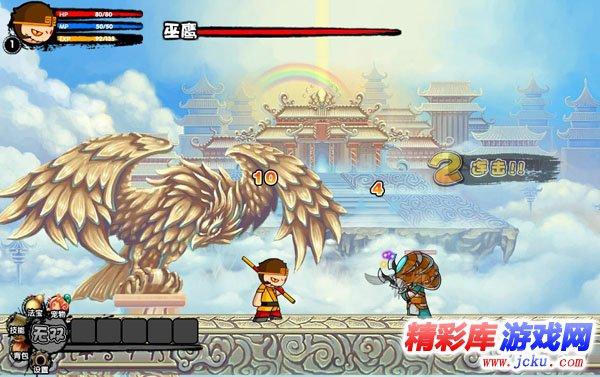 造梦西游3贺2012龙年v2.5正式版第5张