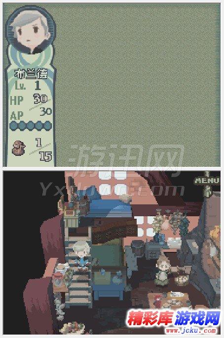 最终幻想外传:光之四战士游戏截图第3张