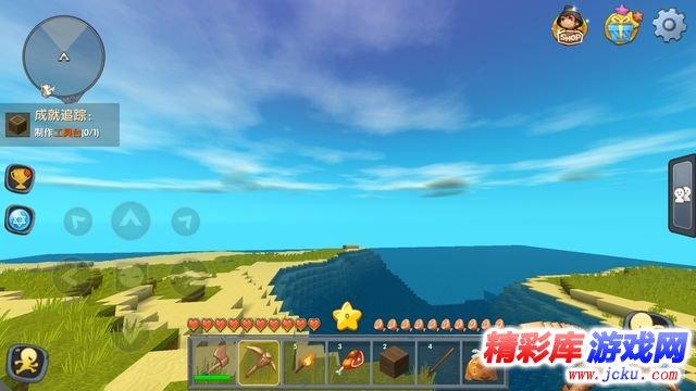 迷你世界游戏截图2