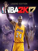 NBA2K17姚明面补MC存档