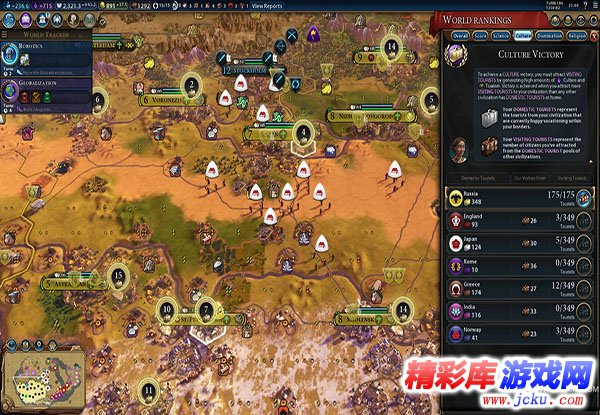 文明6游戏截图1