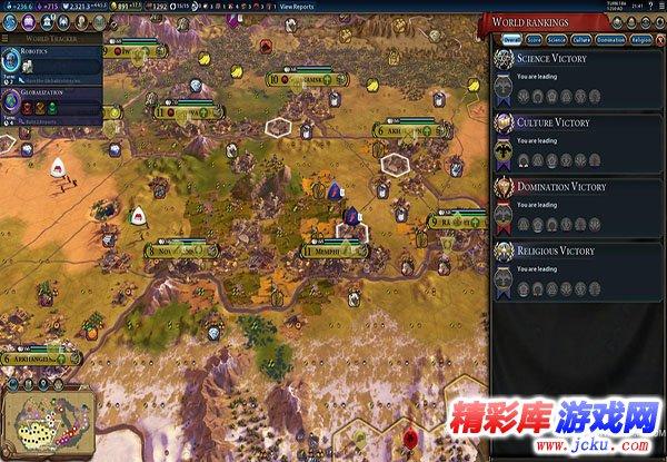 文明6游戏截图2