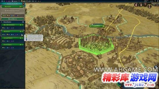 文明6游戏截图5