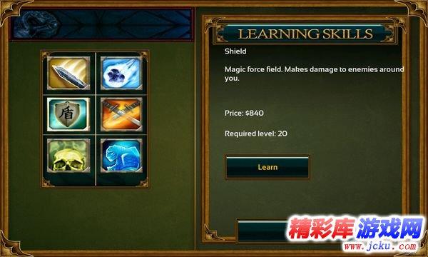 武士剑虎游戏截图1