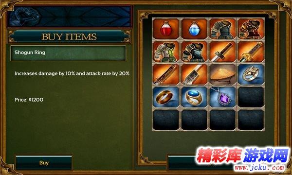 武士剑虎游戏截图2