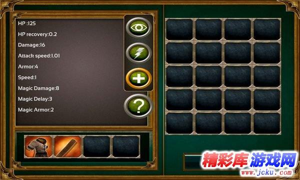 武士剑虎游戏截图3