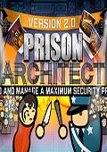监狱建筑师2汉化版