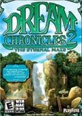 梦之旅2汉化版
