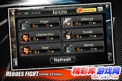 英雄之战游戏截图3