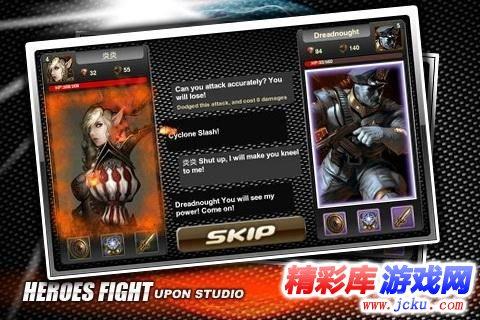 英雄之战游戏截图2