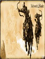 骑马与砍杀:亚洲王朝免CD安装版
