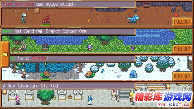 武器店物语游戏截图第3张