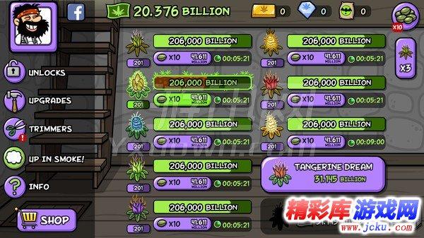 高额利润游戏截图第3张