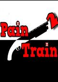 痛苦列车2完美版