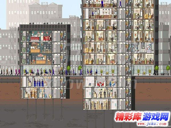 大厦管理者游戏截图1