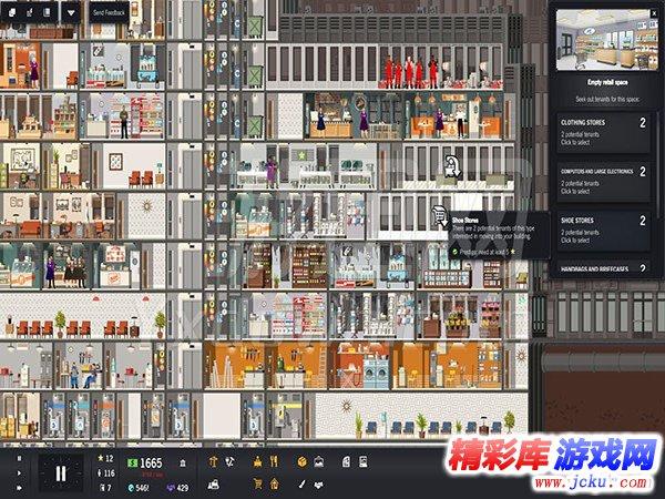 大厦管理者游戏截图2