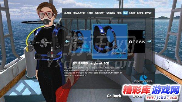 无限潜水游戏截图第3张