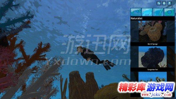 无限潜水游戏截图第4张