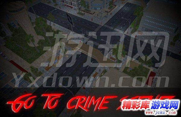 中心城市游戏截图第1张