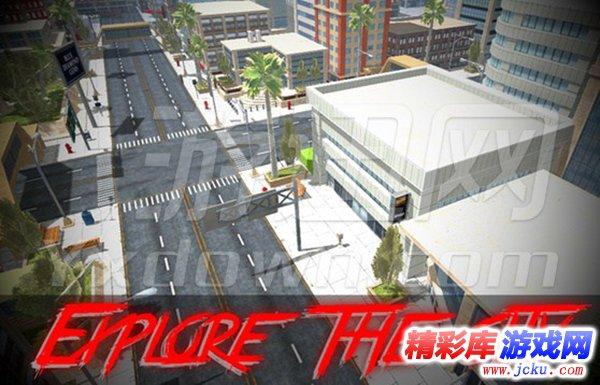 中心城市游戏截图第2张