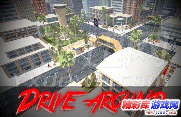 中心城市游戏截图第4张