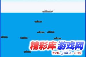 潜艇大战-海洋全景汉化版