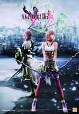 最终幻想13-2汉化版