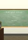 统治你的学校完整版