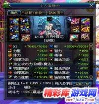 DNF剑豪玩家伤害提升 各部位装备选择